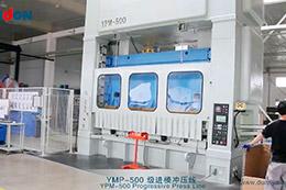 YPM-500 级进模冲压线-扬锻