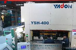 YSH-400闭式三点高速精密冲压线