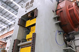 广东锻压肘杆式1000吨