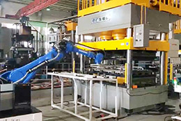 油压机配套机械人自动生产线