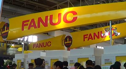 FANUC-13机床展