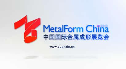 2013中国国际金属成形展览会精彩集锦01
