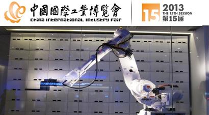 最刺激机器人和最高端存储