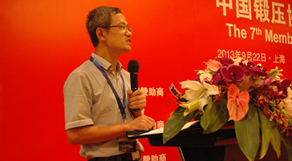 第七届代表大会会长报告《数控钣金加工行业的特点》—中国锻压协会副理事长朱永福
