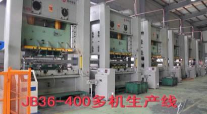扬锻液晶面板生产线