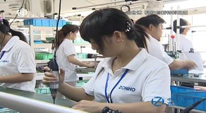 上海中沪电子有限公司