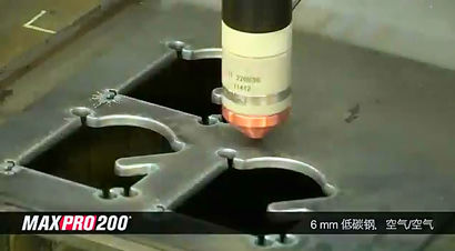 切割6mm低碳钢