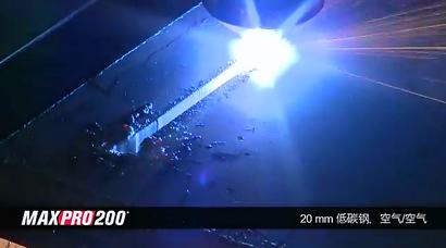 等离子切割20mm低碳钢