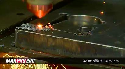 等离子切割32mm低碳钢