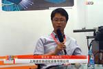 上海道宏自动化 陈永洁2