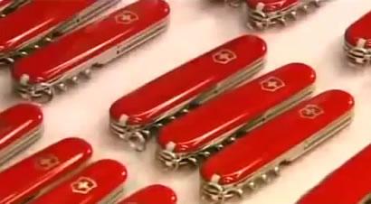 瑞士军刀冲压制造加工过程