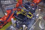 参观宝马i3生产全部过程