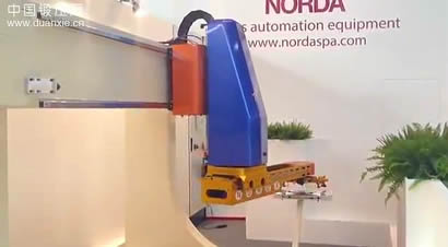 NORDA灵活的机械臂