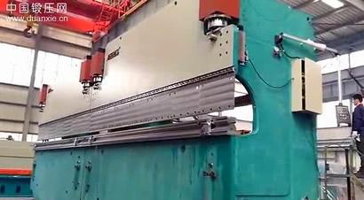 1500吨×12米数控折