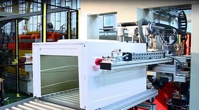 法格洗衣机U型外壳生产线