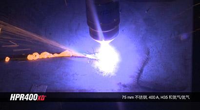 低速穿孔75mm不锈钢
