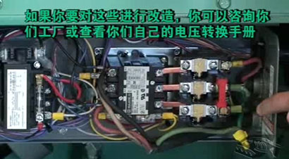 电压转换方式-P65