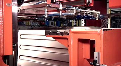 卡斯马洗衣机内胆自动生产