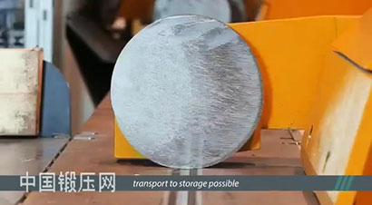 FRAMAG锯切设备