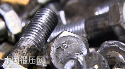 小螺栓生产过程