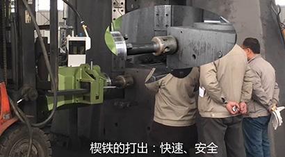 安阳锻压生产的打楔铁机