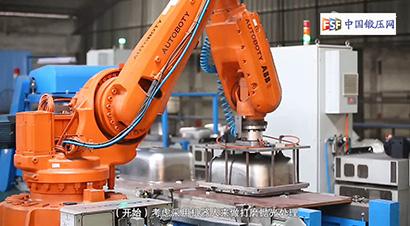 ABB机器人应用樱奥厨具