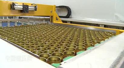 金属罐生产线