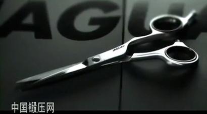 德国捷豹剪刀