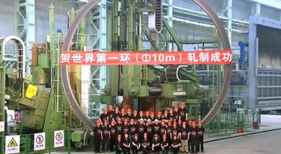 SMS天津渤海辗环机