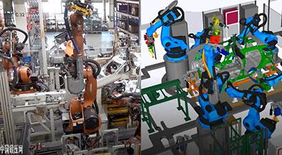 麦格纳斯太尔数字化工厂
