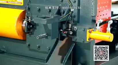 全自动圆钢切断机-永博